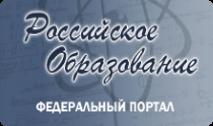 Федеральный портал РО